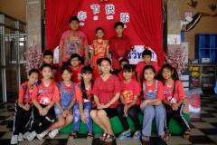 DSF1497