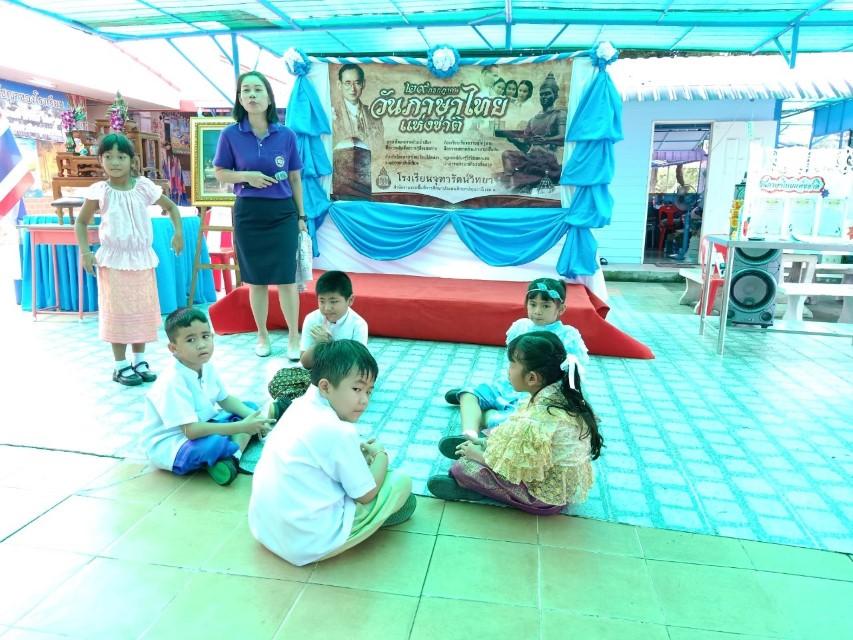 วันภาษาไทย250762_190725_0084