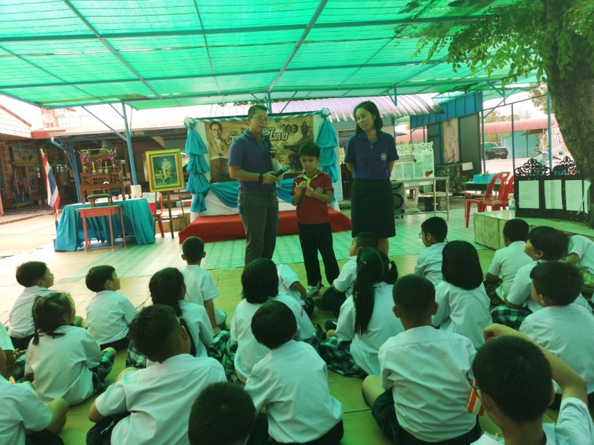วันภาษาไทย250762_190725_0111
