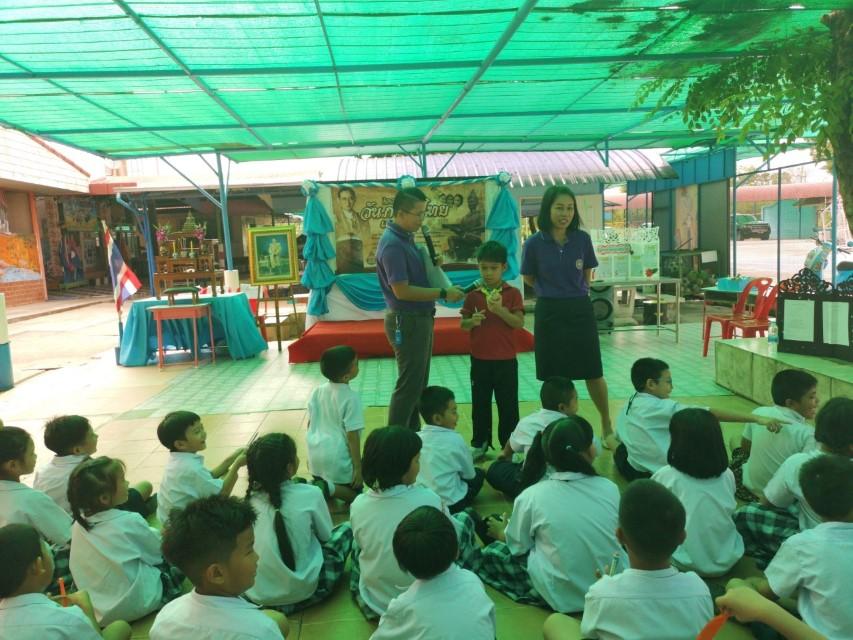 วันภาษาไทย250762_190725_0112
