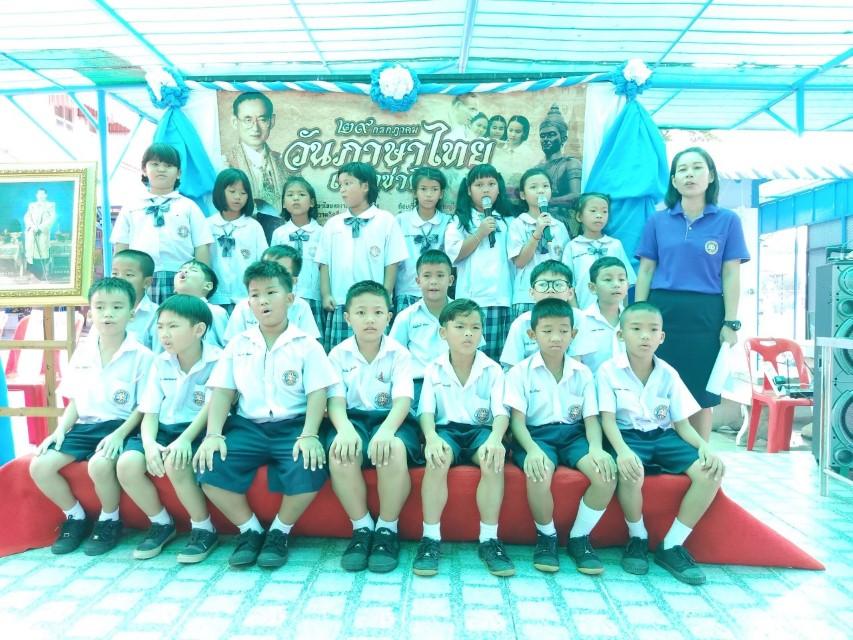 วันภาษาไทย250762_190725_0087