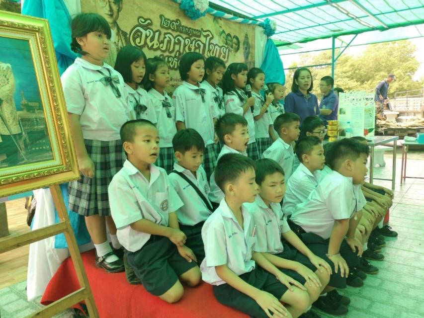 วันภาษาไทย250762_190725_0165