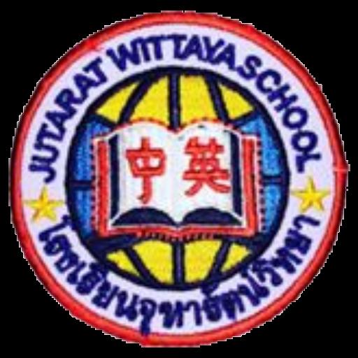 Jutarat Wittaya School
